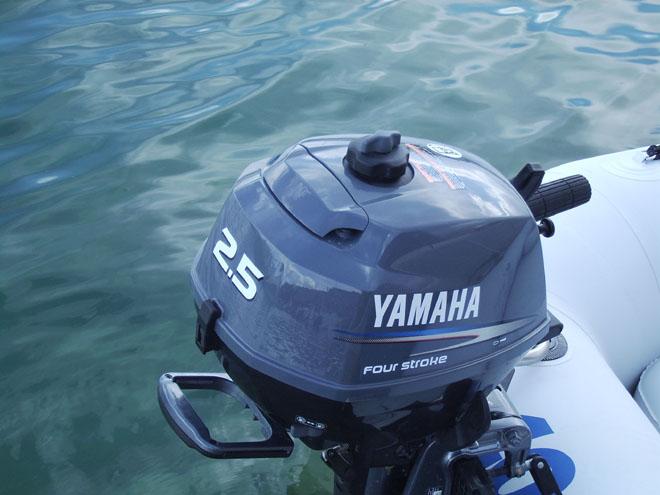Yamaha-F2-5-AMHS-4-Takt-Aussenborder-2-5-PS-Motor