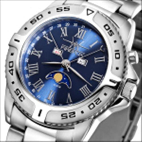 FIREFOX Edelstahl MONDPHASENUHR FFS01-503 sunray blau