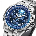 FIREFOX Herrenuhr FIGHTER Chronograph FFS05-103 blau - Aussteller!