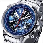 FIREFOX Chronograph WORLDTIMER Herrenuhr FFS40-103 blau Miyota OS20
