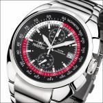 FIREFOX AVIATOR Herrenuhr Chronograph FFS70-102 - Aussteller!