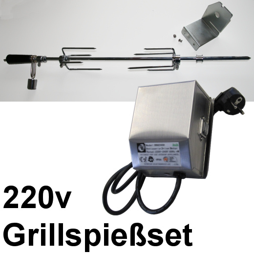 drehspie grillspie f r gasgrill mit motor 220 240v ebay. Black Bedroom Furniture Sets. Home Design Ideas