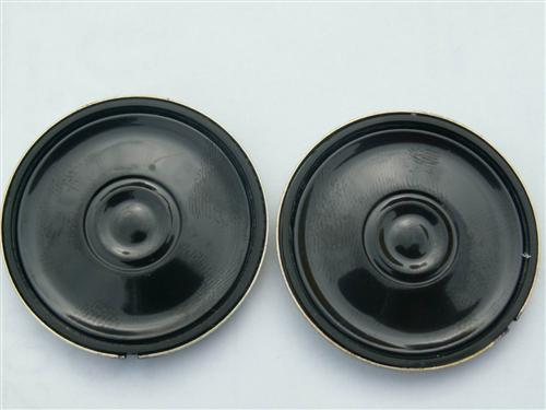 Lautsprecher-8-Ohm-0-5W-2-Stueck