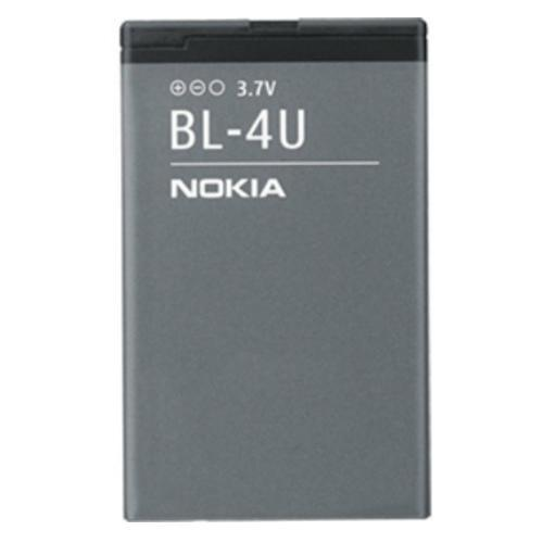 original nokia handy akku battery bl 4u 3120 5250 5330. Black Bedroom Furniture Sets. Home Design Ideas