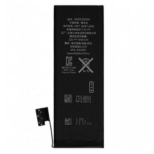 Li-Polymer-Akku-Battery-Ersatzakku-1440mAh-fuer-Apple-iPhone-5