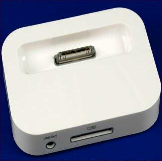 Universal-Docking-Station-Tischlader-Sync-Dock-Apple-iPhone-3-3G-3GS-4-4S-WHITE