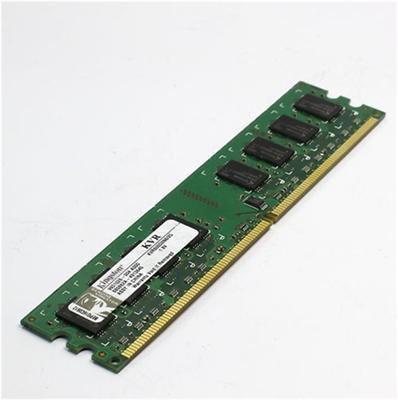 Dual-Channel-RAM oder aufrüsten - Kaufberatung: Worauf es bei einem ...