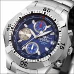 FIREFOX Herrenuhr ERASER Edelstahl Chronograph FFS16-103 blau 10 ATM