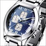FIREFOX Herrenuhr Chronograph NEBUKADNEZAR FFS170-103b blau 5 ATM