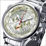 FIREFOX Chronograph WORLDTIMER FFS40-110 - Aussteller!