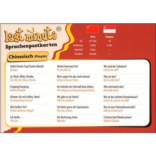 Last-Minute Postkarte Tschechisch. Die wichtigsten Sätze für den ...